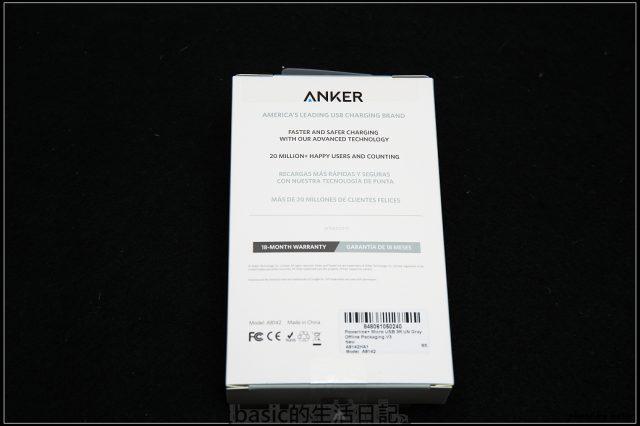 電力大廠–ANKER多孔充電器與傳輸線分享