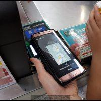 Samsung Pay實戰記錄 @basic的生活日記