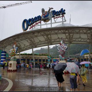 [港澳旅遊]香港五日遊第二天–海洋公園+維多利亞港+海港城+翠華餐廳 @basic的生活日記