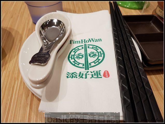 [桃園美食]米其林一星–添好運大江店(港式點心)