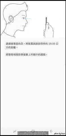 S8曲面螢幕 , 遊戲 , 音樂 , 導航 , 配件 , 記憶卡支援 , 虹膜辨識 , Bixby與Samsung Pay
