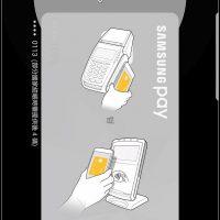Samsung Pay來囉…. @basic的生活日記