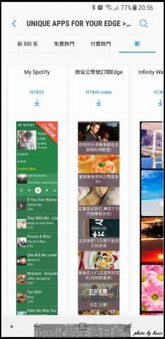 NOTE8曲面螢幕 , 音樂 , 導航 , 記憶卡支援 , 效能 , 虹膜辨識 , Bixby與Samsung Pay