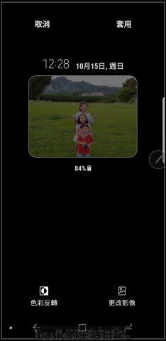 教你怎麼在AOD上放自己的相片..