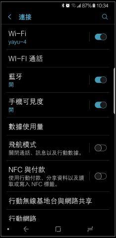Note8最新更新 , 可以使用中華電信的Vowifi了..