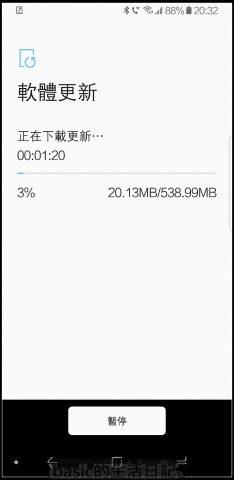 Note8最新更新,基頻更新為QL3版