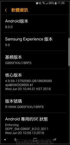 S9+最新更新為RF8版