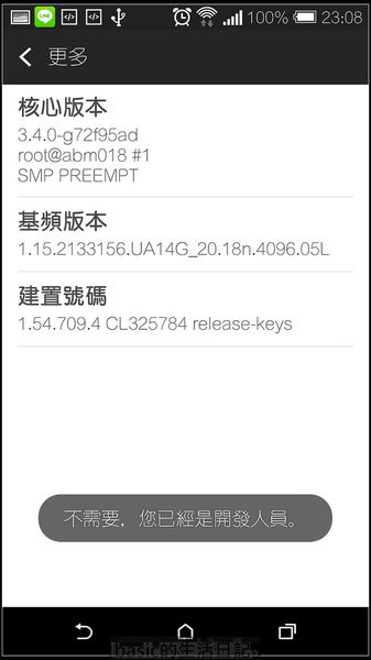nEO_IMG_Screenshot_2014-03-30-23-08-53