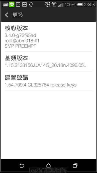 nEO_IMG_Screenshot_2014-03-30-23-08-47