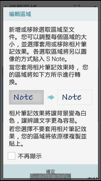 nEO_IMG_Screenshot_2014-09-15-22-49-32