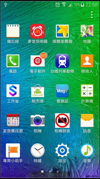 nEO_IMG_Screenshot_2014-10-22-22-58-58