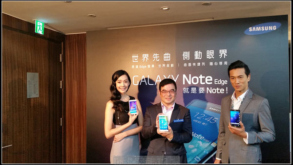 Samsung GALAXY Note Edge正式登台 , 定價28900 @basic的生活日記