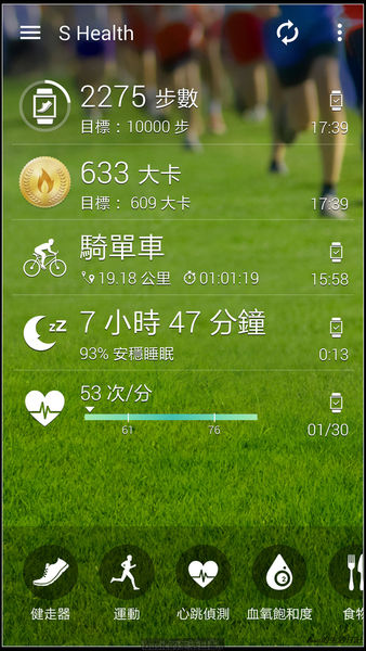 nEO_IMG_Screenshot_2015-01-31-17-42-15