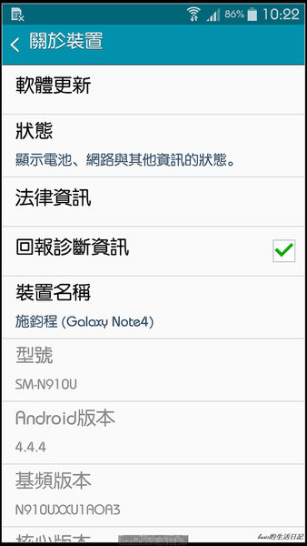 nEO_IMG_Screenshot_2015-02-12-10-22-17