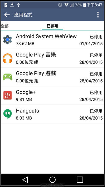 nEO_IMG_Screenshot_2015-08-07-20-47-55