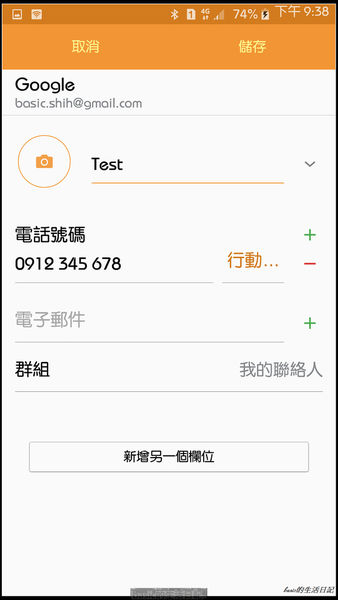 nEO_IMG_Screenshot_2015-08-22-21-38-28
