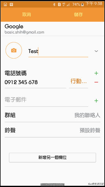nEO_IMG_Screenshot_2015-08-22-21-38-36