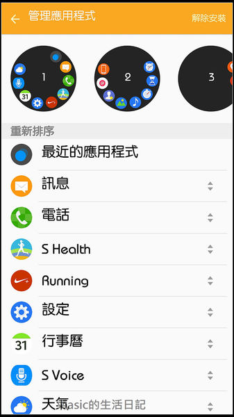 nEO_IMG_Screenshot_2015-10-22-18-51-30
