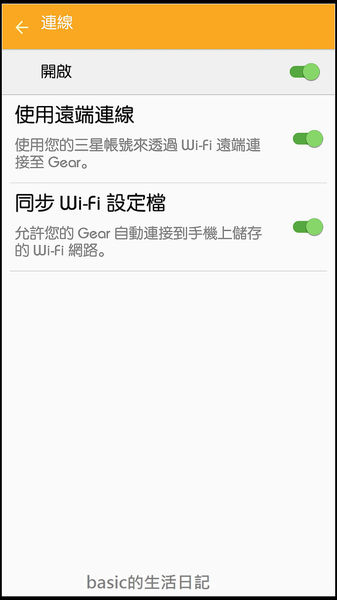 nEO_IMG_Screenshot_2015-10-22-18-58-16