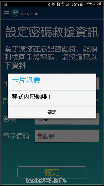 nEO_IMG_Screenshot_2015-11-08-17-52-05