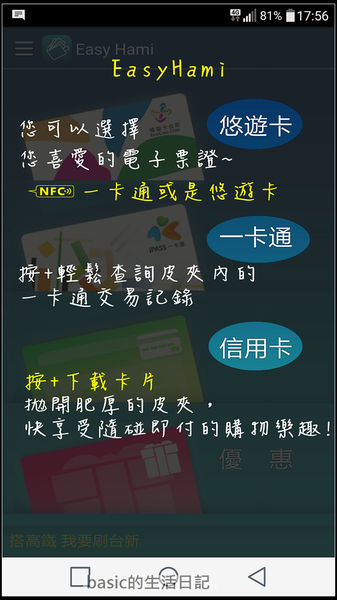 nEO_IMG_Screenshot_2015-11-08-17-56-03