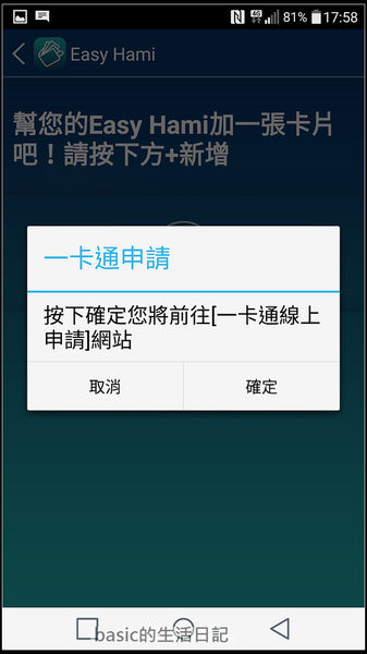 nEO_IMG_Screenshot_2015-11-08-17-58-28