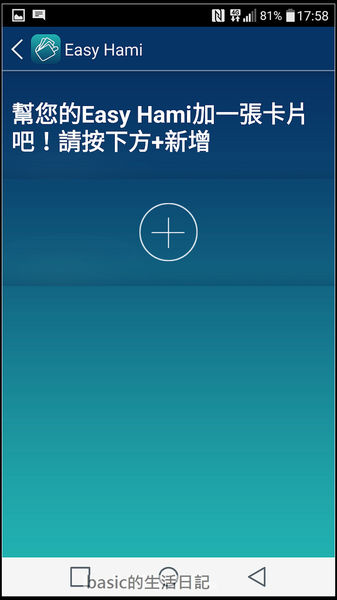 nEO_IMG_Screenshot_2015-11-08-17-58-11