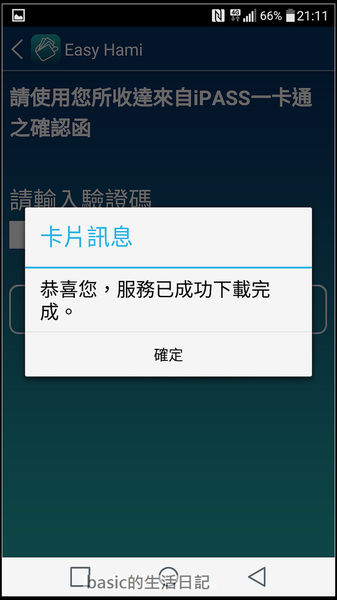 nEO_IMG_Screenshot_2015-11-08-21-11-34