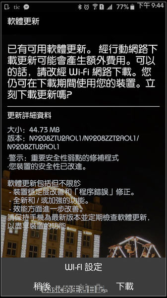 nEO_IMG_Screenshot_2015-12-23-21-44-47