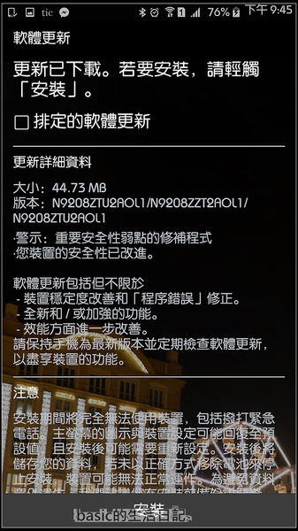 nEO_IMG_Screenshot_2015-12-23-21-45-42