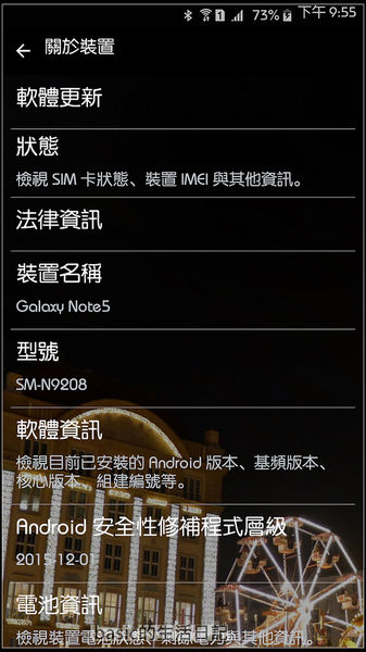 nEO_IMG_Screenshot_2015-12-23-21-55-42