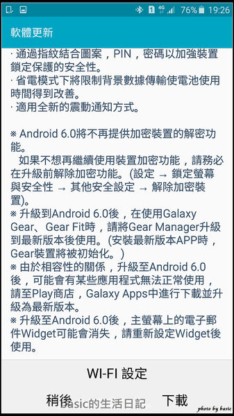 nEO_IMG_Screenshot_2016-04-22-19-26-27