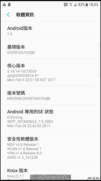 nEO_IMG_Screenshot_20170216-180332