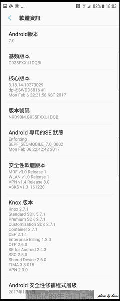 nEO_IMG_Screenshot_20170216-180341